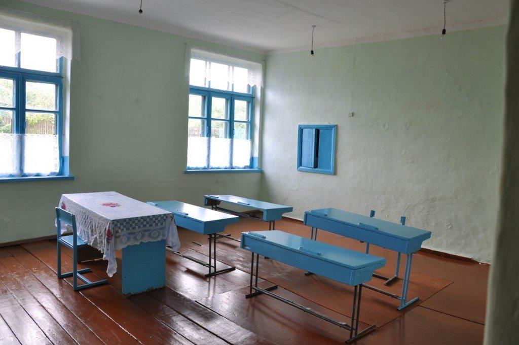Sala de clasă din Mana