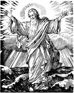 concordia 8 dumnezeu